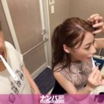 ナンパTV 百戦錬磨のナンパ師のヤリ部屋で、連れ込みSEX隠し撮り 088 れいか 29歳 百貨店の美容部員