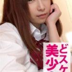制服彼女 No.05 あゆみ